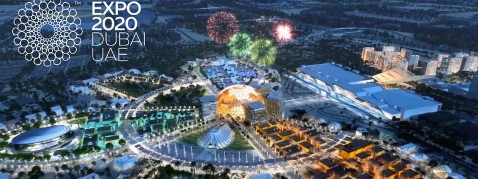 World Expo 2020